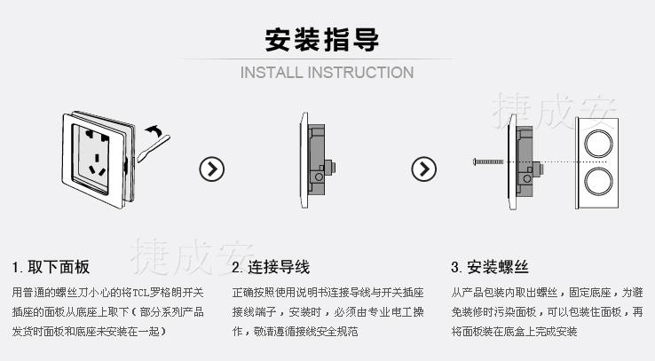 门禁开关结构 门禁开关安装流程指导 以上是关于深圳摆闸翼闸三辊闸